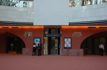 小ホール入口・シアターイーストシアターウエスト.JPG